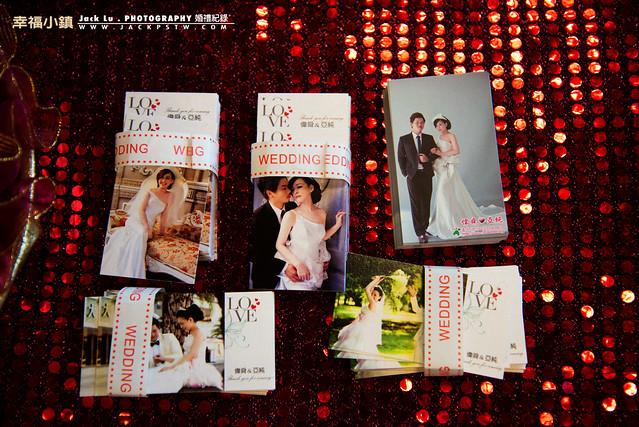 2014-wedding-kaohsiung-35