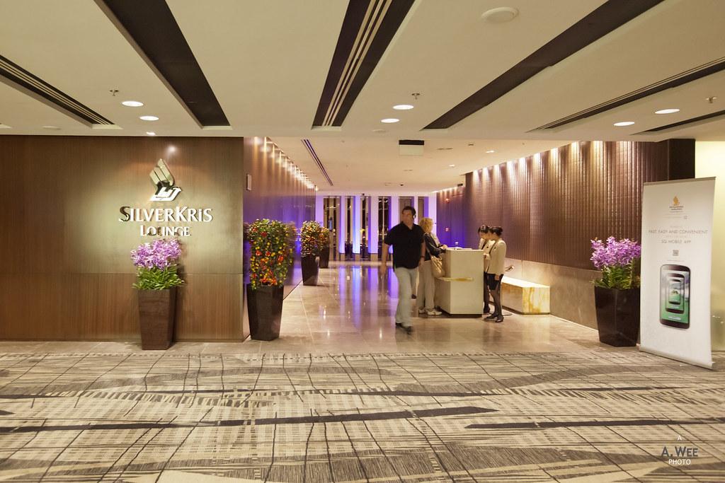 Silver Kris lounge entrance