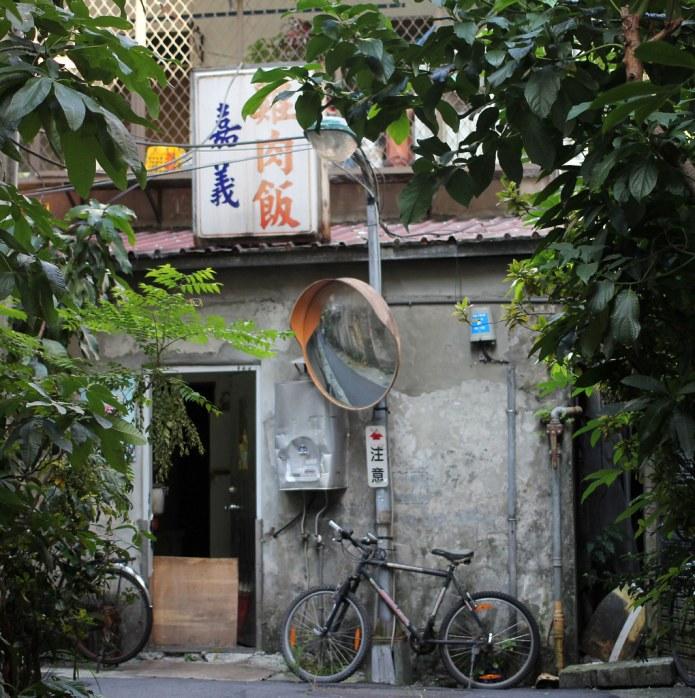 Chiayi chicken rice store in Taipei
