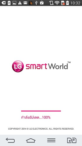 LG SmartWorld ค้างตลอด เลยใช้งานไม่ได้
