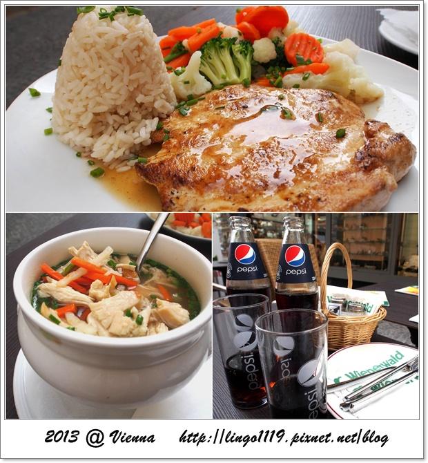 【維也納】~2013 N訪維也納‧吃(二)好吃的雞肉料理餐廳WienerWald @ ♥ 晏翎の旅行行腳地圖 ♥ :: 痞客邦