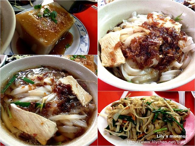 近拍照,左上是花生豆腐,右上是乾粄條,左下湯粄條,右下炒粄條。