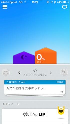 IMG_6111