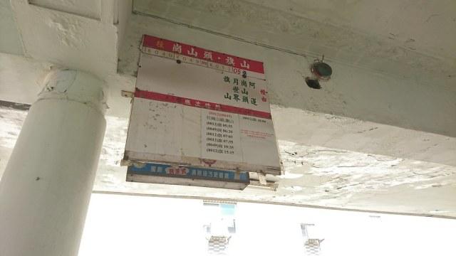 高雄客運岡山總站 (19)