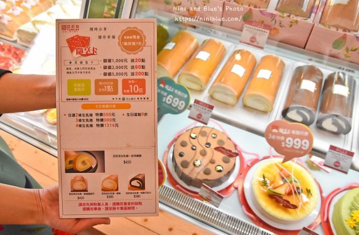 台中亞尼克生乳捲甜點DIY32
