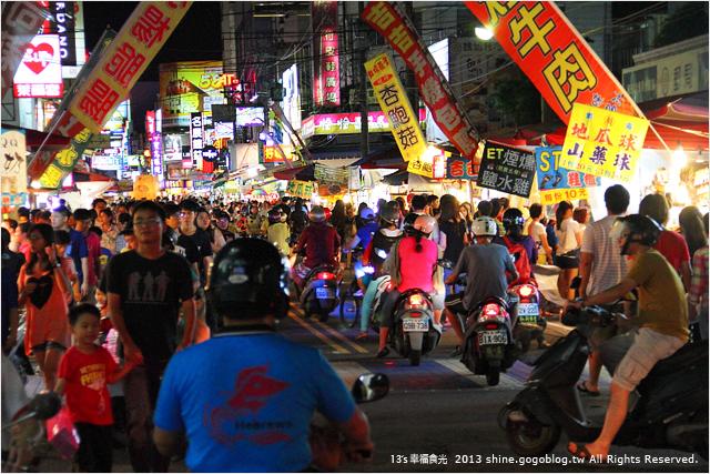 【嘉義美食】嘉義市文化路夜市美食攻略~精選15家美食懶人包-13's幸福食光 行動版
