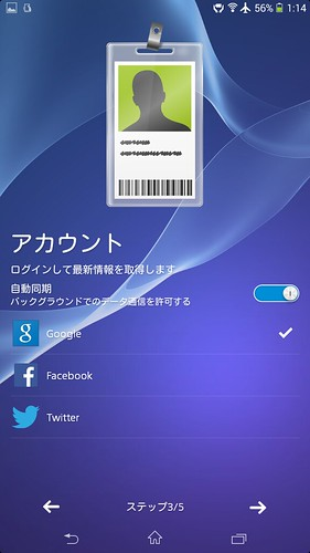 Screenshot_2014-05-27-01-14-07