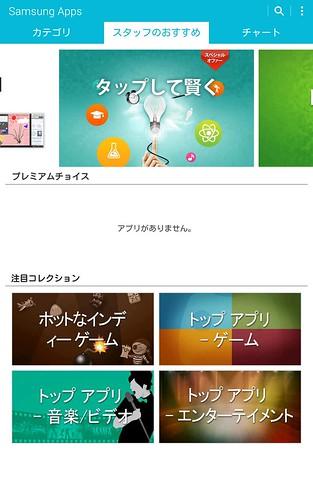 Screenshot_2014-05-06-11-36-41