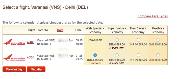 エア・インディアの国内線を予約、Eチケットを発行する | 5star ...