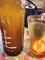 Yuzu green tea Beer  experiment