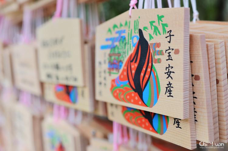 野宮神社10.jpg