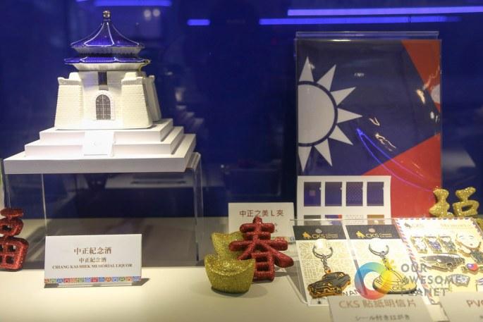 Chiang Kai‑shek Memorial Hall-68.jpg