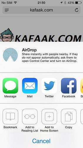 ระบบปฏิบัติการ iOS7 เชื่อมกับพวก Social media ดังๆ ไว้เยอะ