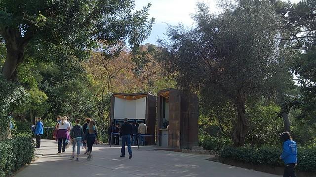 グエル公園