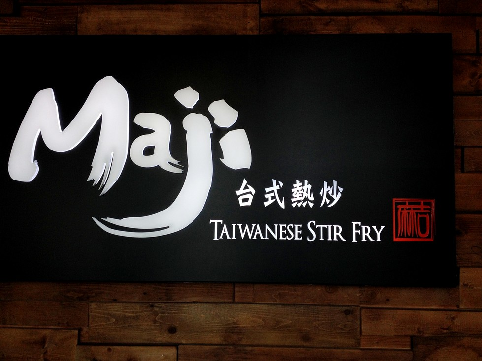 MAJI TAIWANESE STIR FRY RICHMOND