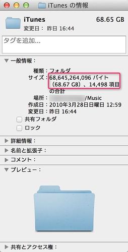 ScreenSnapz-Pro-119