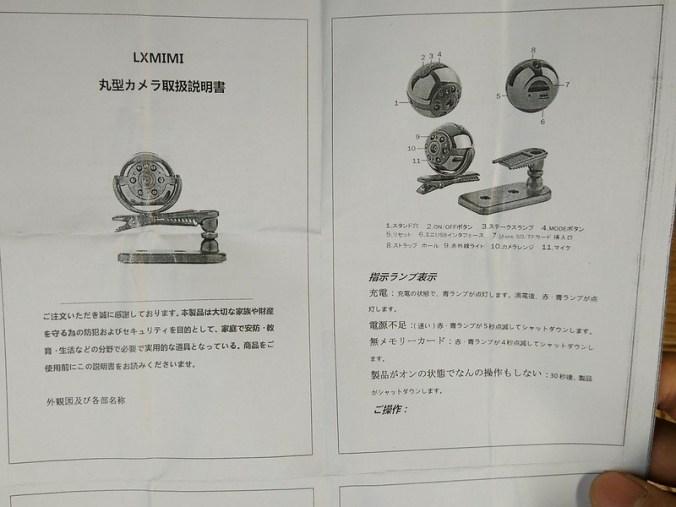 IMG_20170410_005443