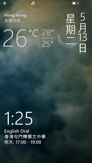 lumia-1520-lockscreen-1