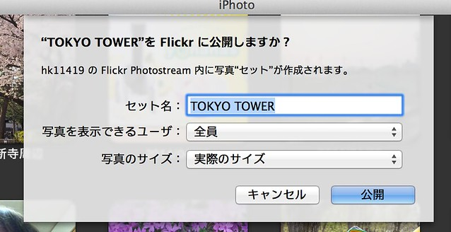 lr-to-iphoto-15