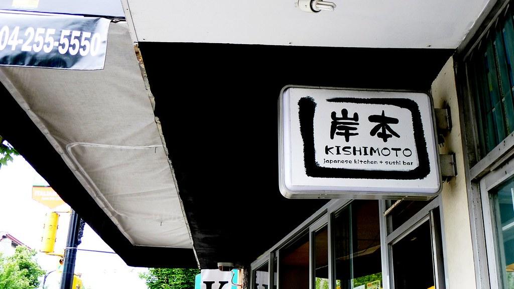 Kishimoto Japanese vancouver Oshisushi