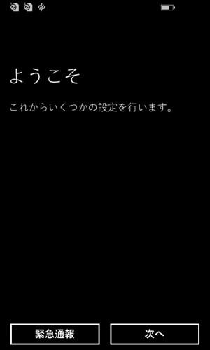 wp_ss_20140321_0005
