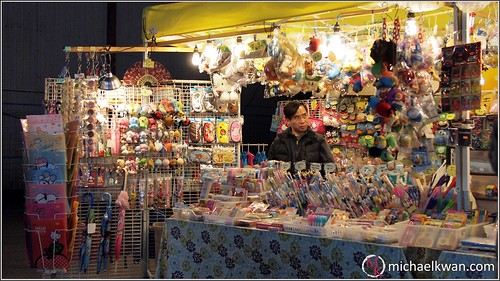 International Summer Night Market (Richmond) 2014