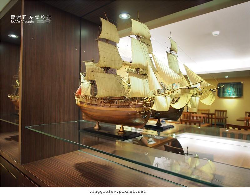 新帆船澳門餐廳,異國料理 @薇樂莉 Love Viaggio | 旅行.生活.攝影