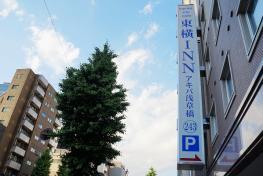 東橫INN東京神田秋葉原 Toyoko Inn Tokyo Kanda Akihabara
