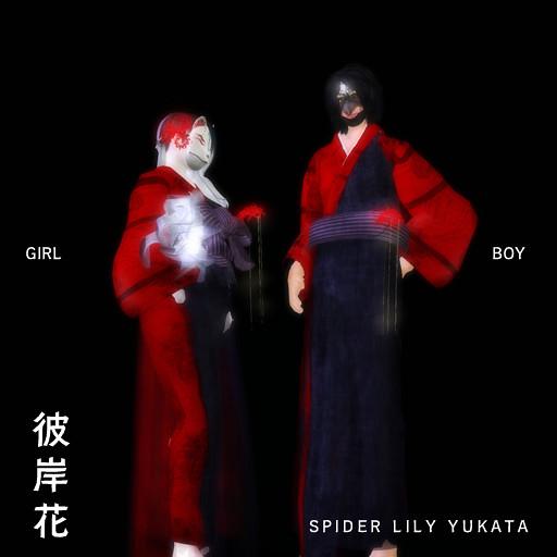 *N*HIGANBANA YUKATA boy/girl