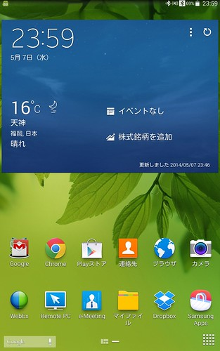 Screenshot_2014-05-07-23-59-10