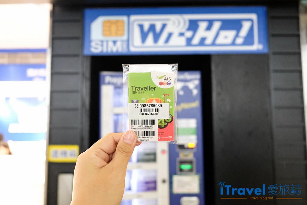 泰国SIM卡自动贩卖机 (1)