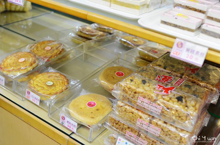 [基隆]百年老店連珍餅店。鬆軟香甜芋泥球 @ 奇緣童話。旅行誌 :: 痞客邦