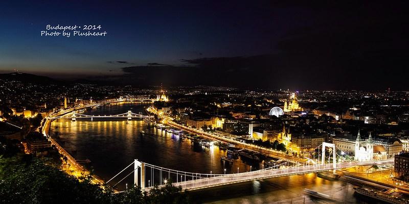 ▌布達佩斯 ▌布達佩斯夜太美 ‧ 令人醉也令人鐵腿