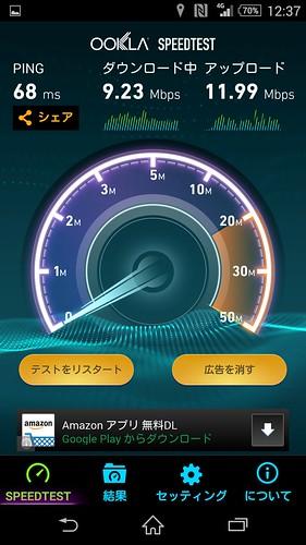 Screenshot_2014-06-22-12-37-37