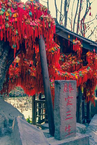Jinli Street- Chengdu, China-22.jpg
