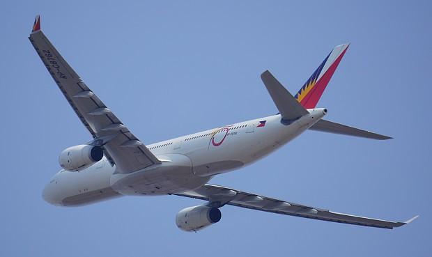 170412 さくらの山公園フィリピン航空