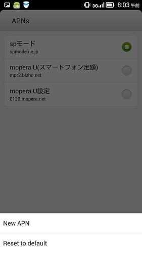 Screenshot_2014-04-17-08-03-57