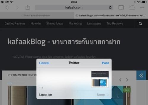 เมื่อเชื่อมต่อกับ Social media ต่างๆ แล้ว ก็จะสามารถแชร์ข้อมูลผ่าน Social media ได้เลย