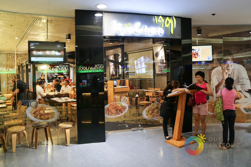 Kyochon Manila (12 of 35).jpg