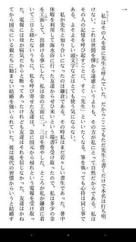 Screenshot_2014-05-27-01-31-52