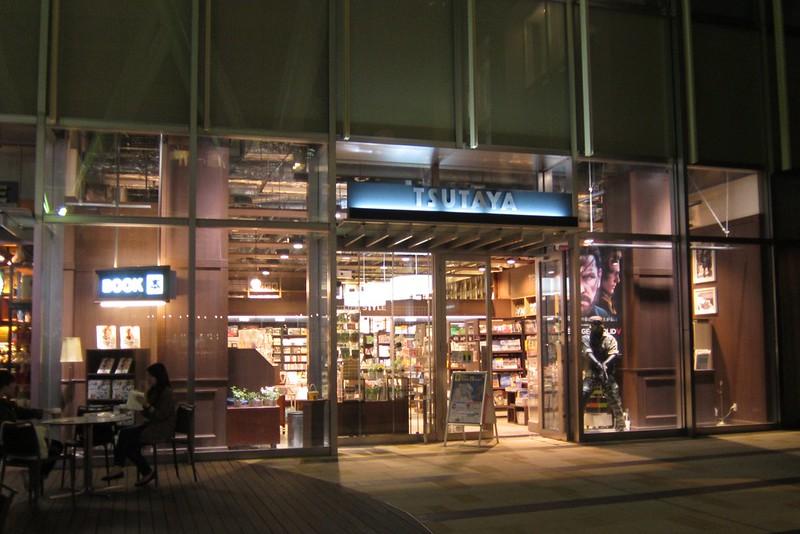 Tsutaya books at Tokyo Midtown