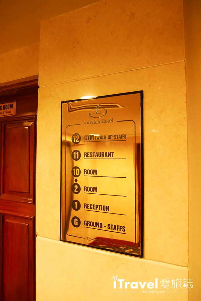 越南酒店推荐 河内兰比恩酒店Lan Vien Hotel (7)