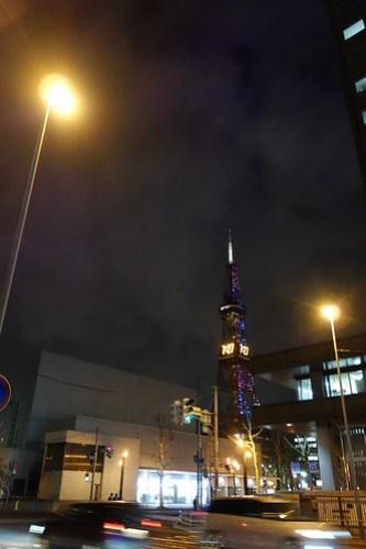 札幌タワー