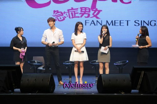 Emergency-Couple-Fanmeet-017