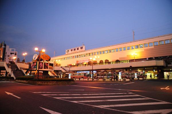 2013 宇都宮的交通-JR宇都宮站 @ 波哥去吧 PorkTrip :: 痞客邦