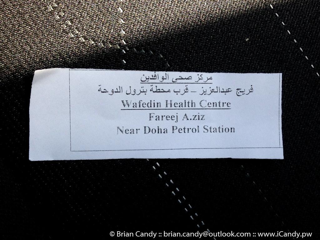 Wafedin Health Centre Ticket