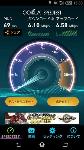 Screenshot_2014-08-24-15-03-45