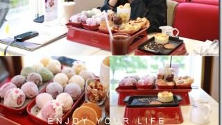 [食記] 冰淇淋也可以鐵板燒! ♥Häagen-Dazs