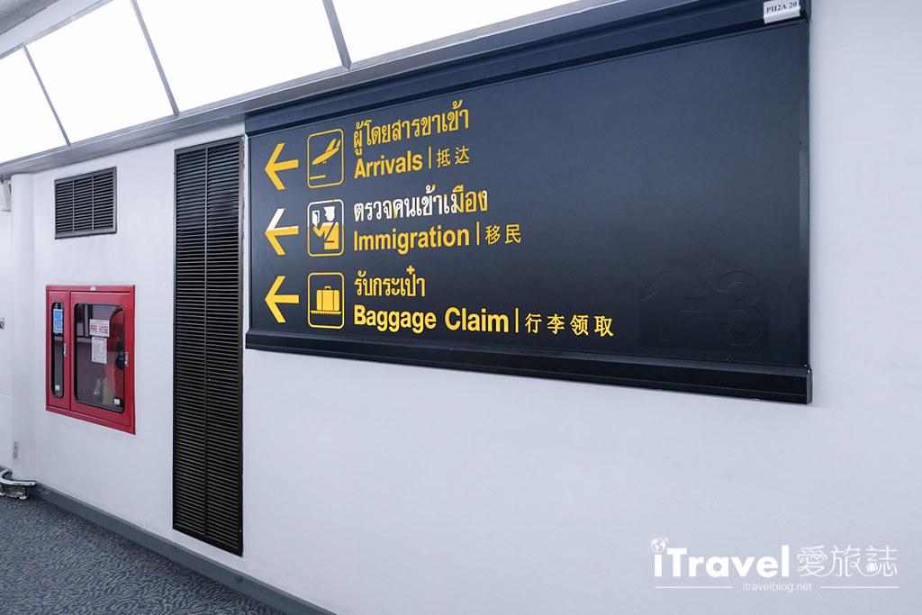 泰国入境卡填写教学 (10)