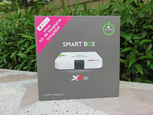 Leotech Smart Box X2 Slim